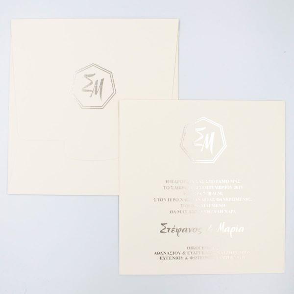 Προσκλητήριο γάμου Lux