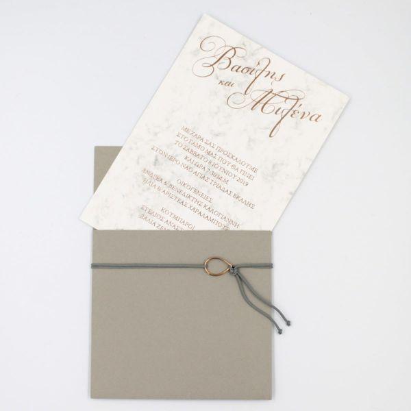 Προσκλητήριο γάμου Μάρμαρο Ροζ χρυσό