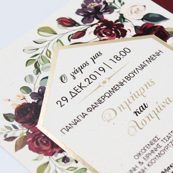 Προσκλητήριο γάμου Burgundy