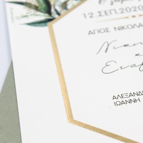 Προσκλητήριο γάμου Eycalyptus