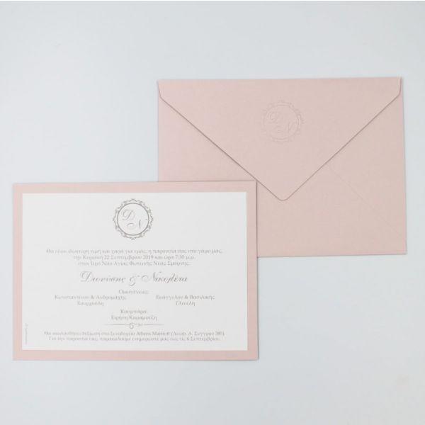 Προσκλητήριο γάμου Rose Nude