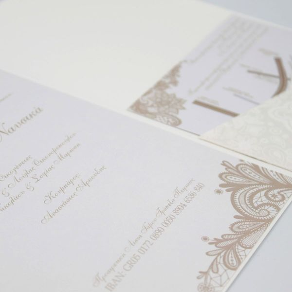 Προσκλητήριο γάμου Lachour