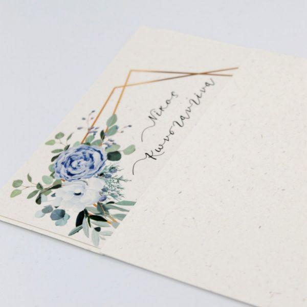 Προσκλητήριο γάμου Dusty Blue