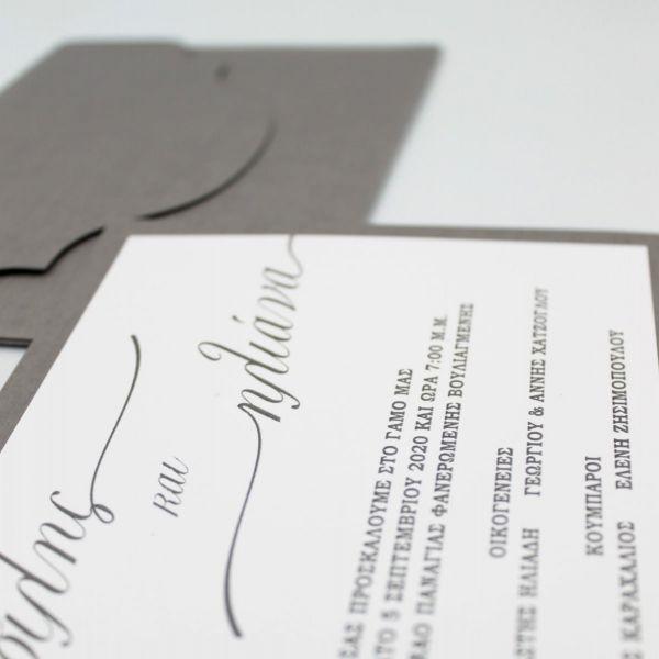 Προσκλητήριο γάμου PIETRA