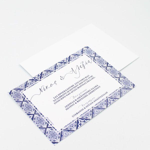 Προσκλητήριο γάμου VIintage Boho