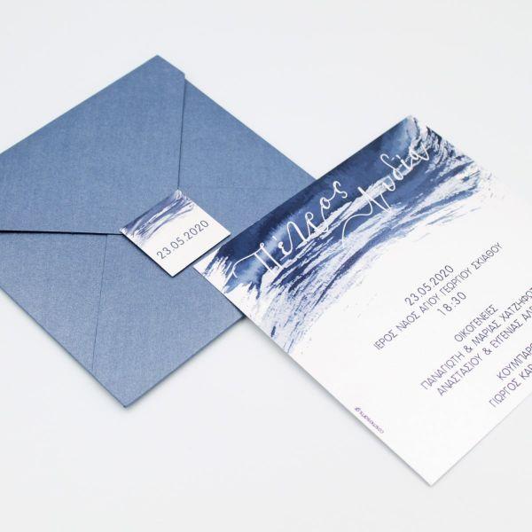 Προσκλητήριο γάμου Watercolor
