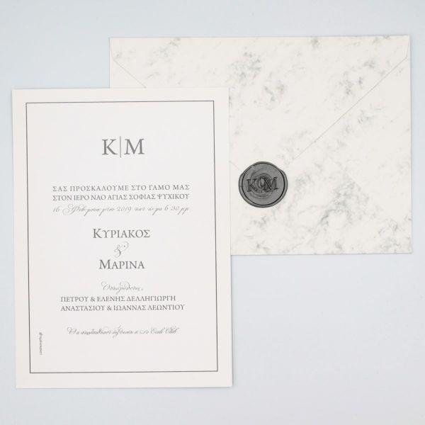 Προσκλητήριο γάμου Μάρμαρο Βουλοκέρι