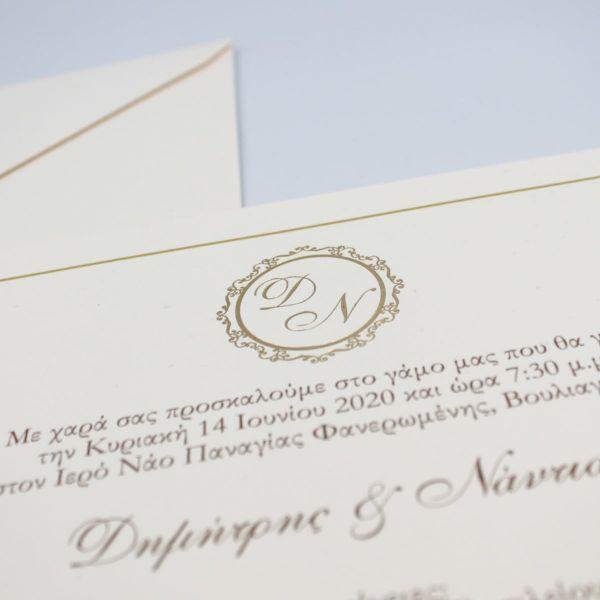 Προσκλητήριο γάμου Luxury Leather