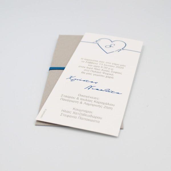 Προσκλητήριο γάμου Μπλε Ραφ