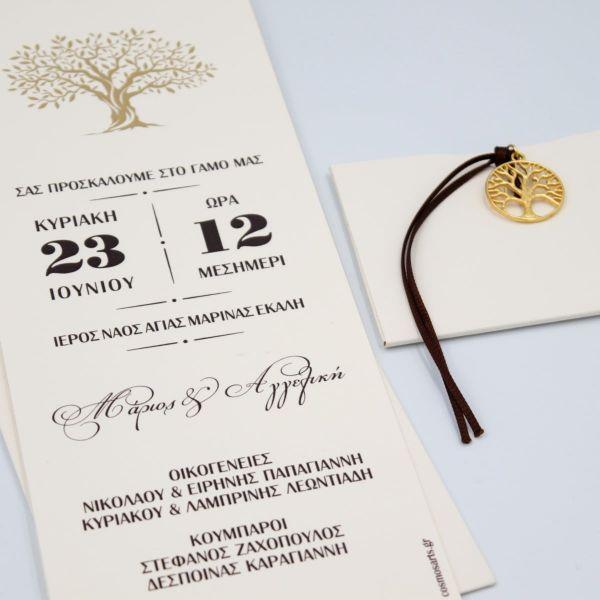 Προσκλητήριο γάμου Δέντρο Ζωης
