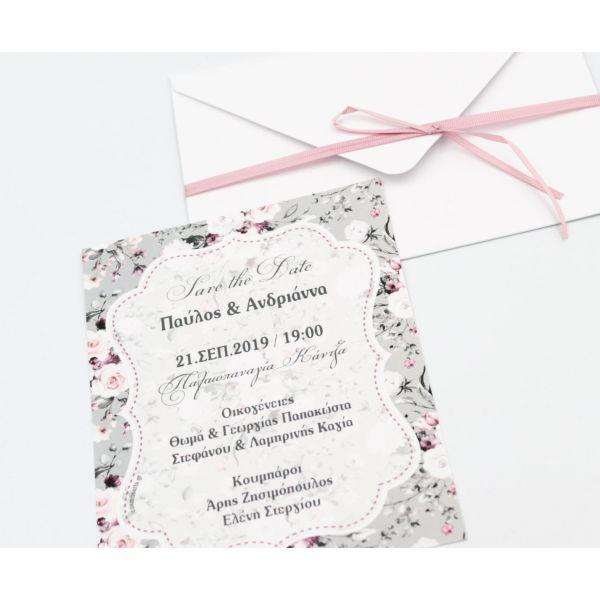 Προσκλητήριο γάμου Φλοράλ φόδρα