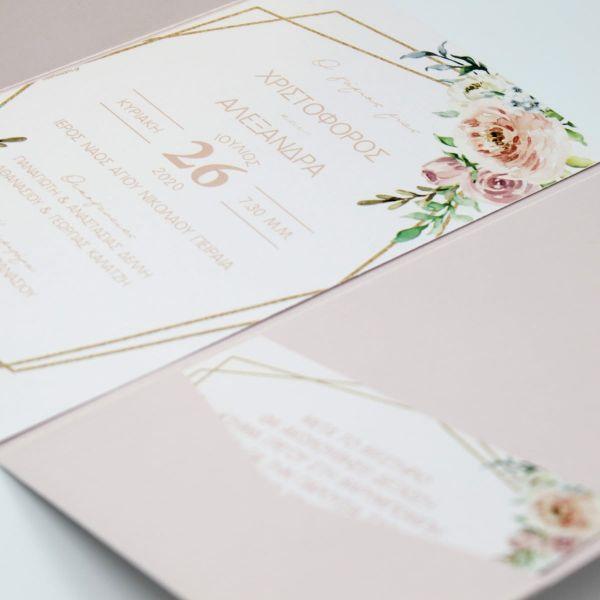 Προσκλητήριο γάμου Rose Gold