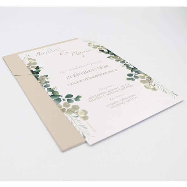 Προσκλητήριο γάμου Sand Eucalyptus