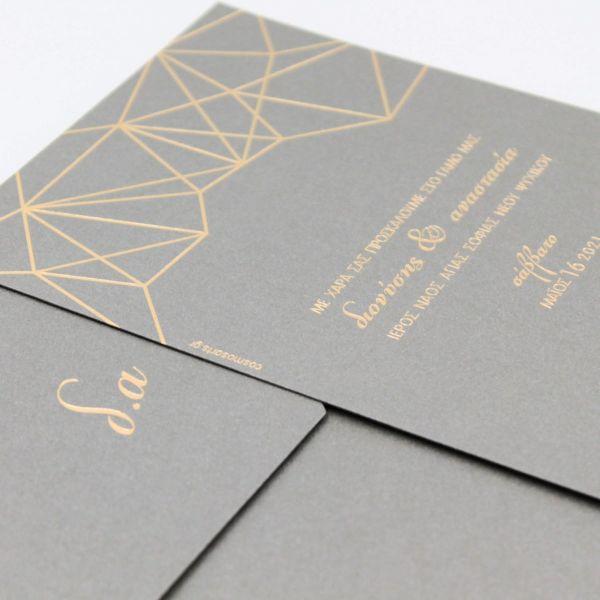 Προσκλητήριο γάμου Gold&Grey