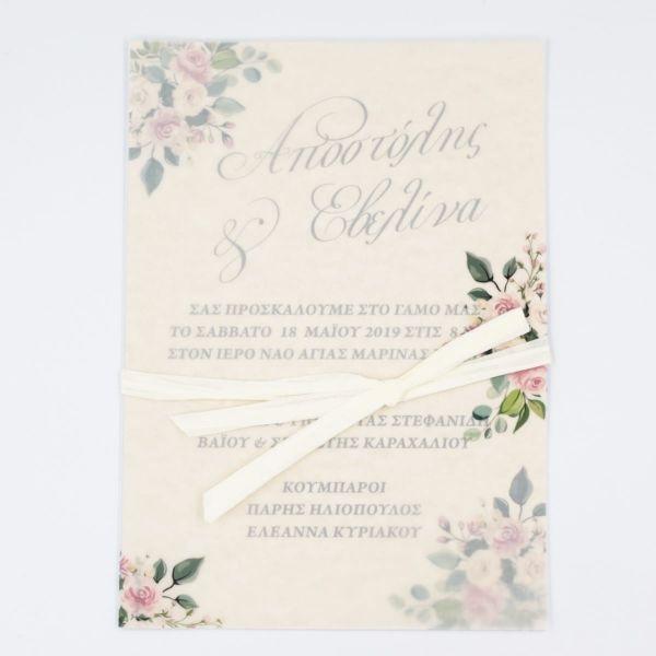 Προσκλητήριο γάμου Φλοράλ Ριζόχαρτο