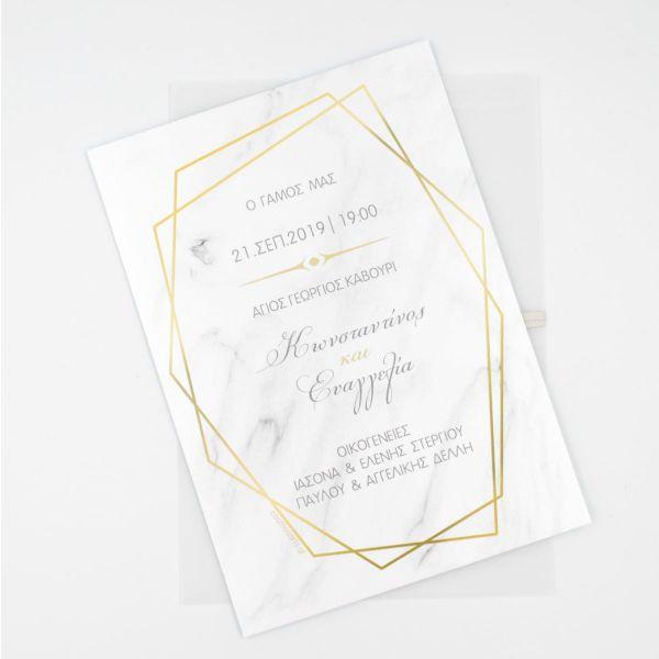 Προσκλητήριο γάμου Μάρμαρο Ριζόχαρτο