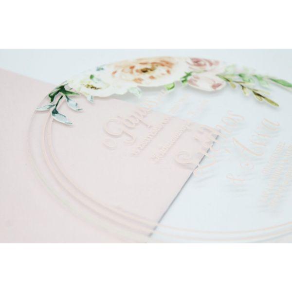 Προσκλητήριο γάμου Plexiglass