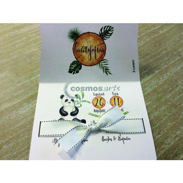 Προσκλητήρια βάπτισης Panda