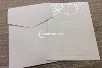 20 κομψές γαμήλιες προσκλήσεις για κάθε στυλ γάμου
